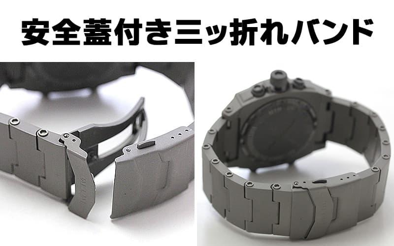 MTM サイレンサー腕時計 安全蓋付ベルト