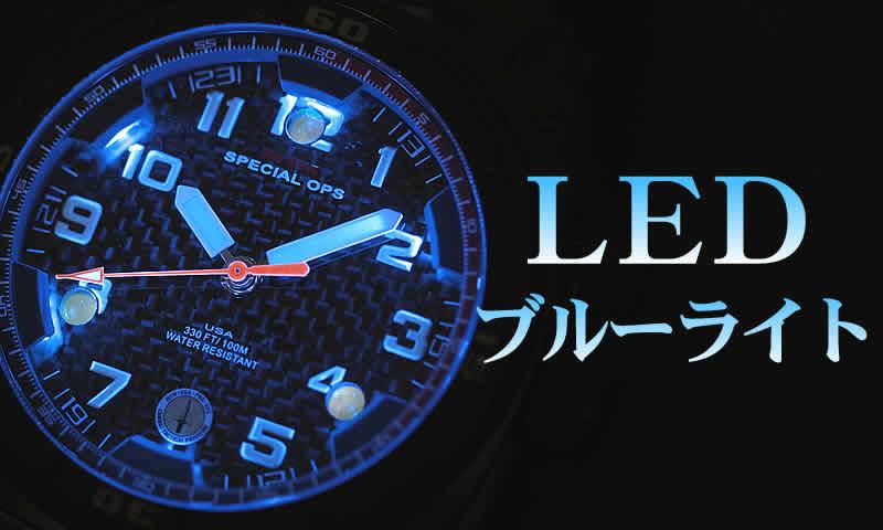 MTM時計 LED ブルーライト
