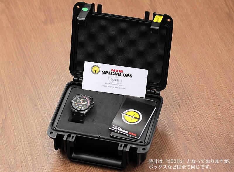 時計が入っている専用ケースには、アメリカの「シーホース社」が製作した専用ケース
