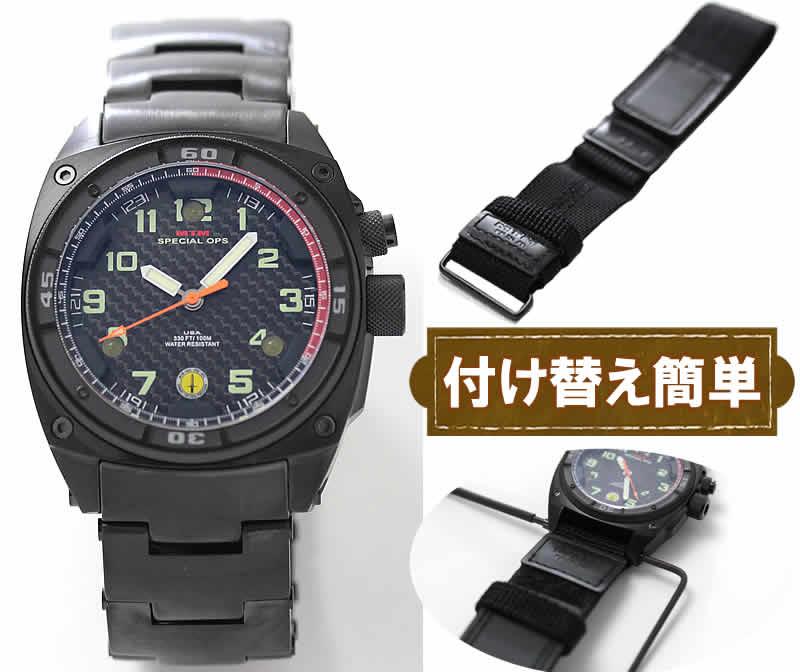MTM エムティーエム 時計 簡単付替可能 ベルト