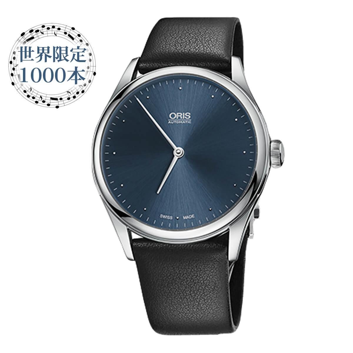 オリス(oris) セロニアス・モンク 73277124085d 世界限定1000本 腕時計