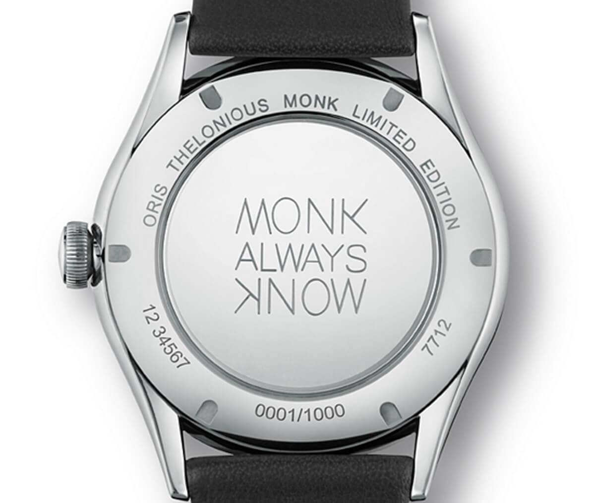 オリス セロニアス・モンク 腕時計の裏側の刻印