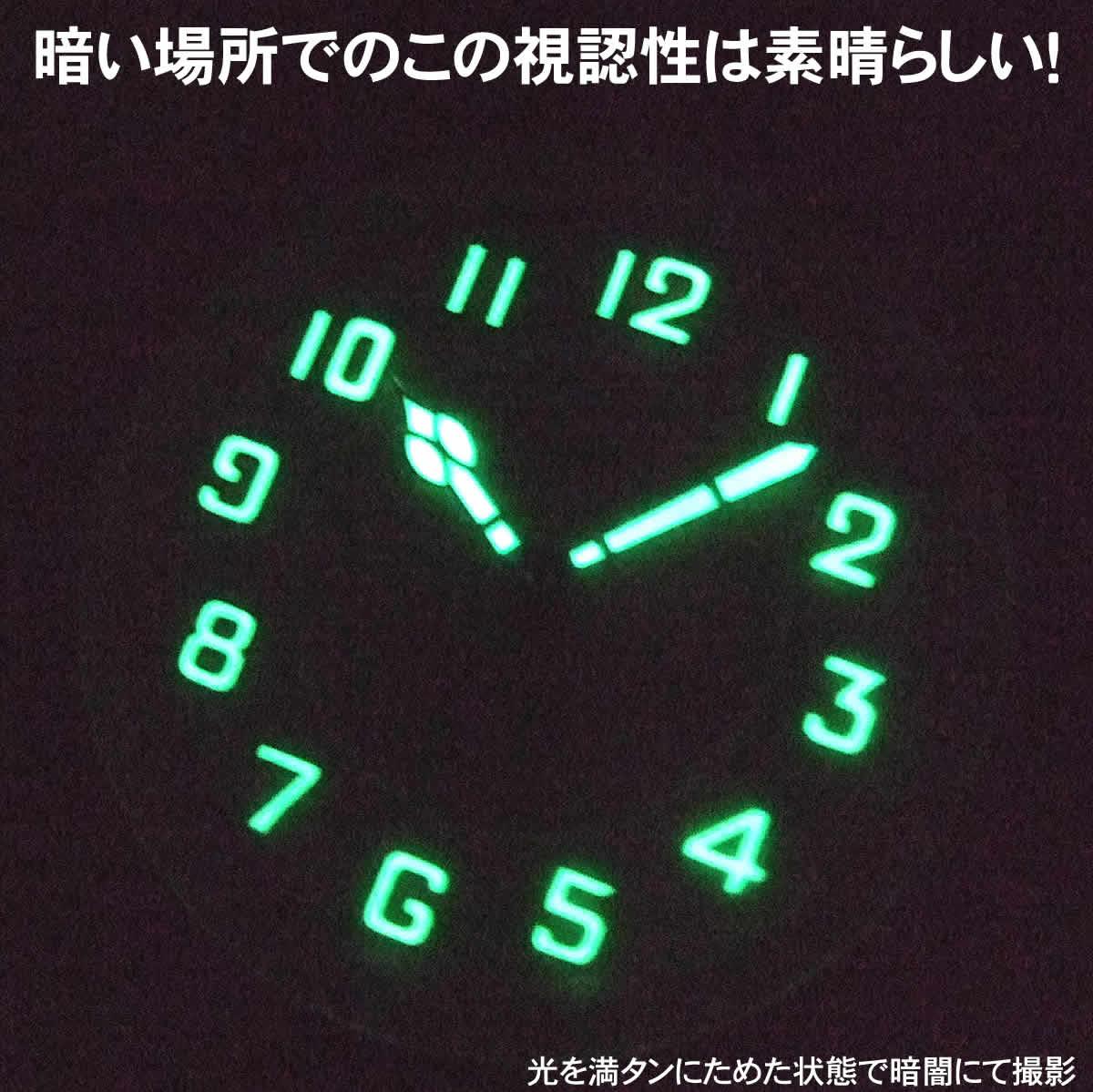 ORIS 時計 蓄光 スーパールミノバ