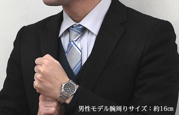 冠婚葬祭用 腕時計