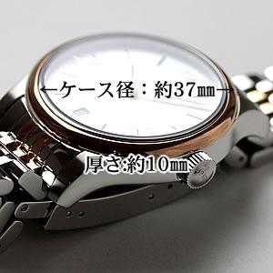 オリス ORIS 時計 大きさ
