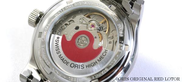 ORIS 腕時計 自動巻ムーブメント
