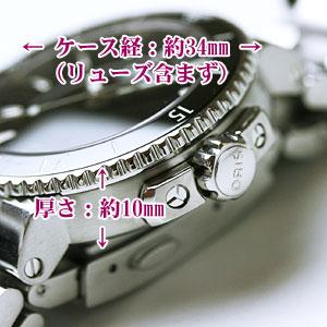 オリス レディースダイバーズ 腕時計 ケースサイズ