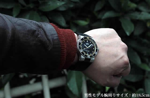 男性へのプレゼント 高級 時計