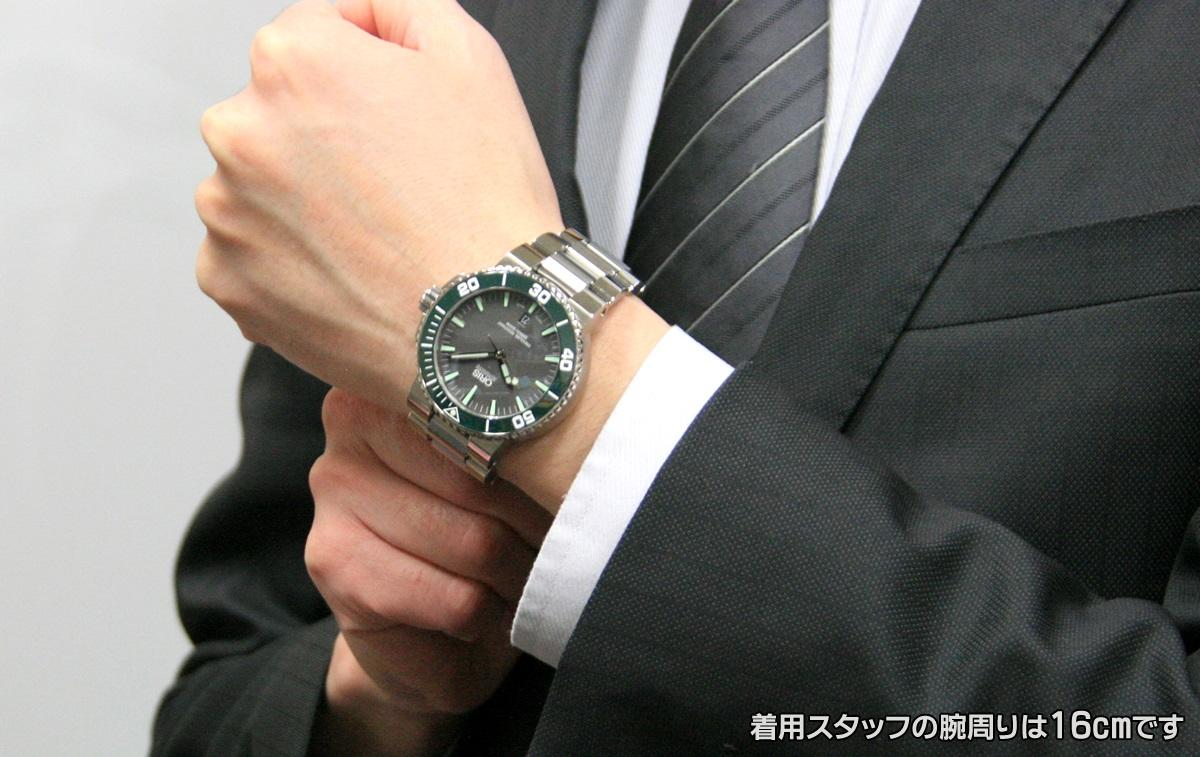 オリス腕時計 73376534137r 腕周り16cmの男性スタッフが着用