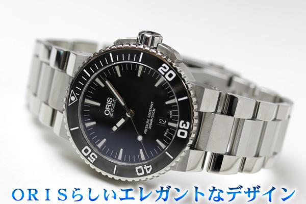 オリス 腕時計 正規品