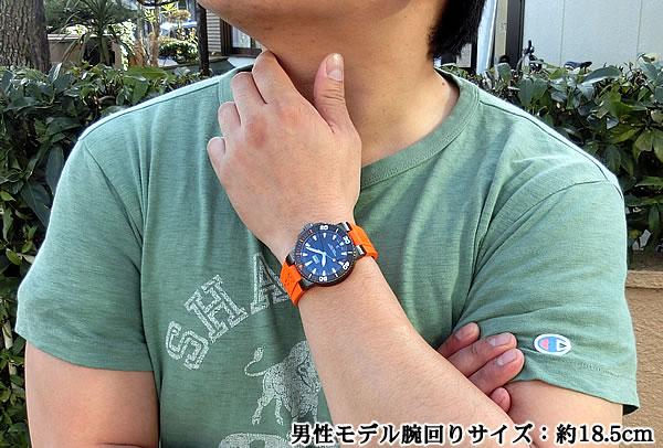 男性モデル腕回りサイズ 18.5cm