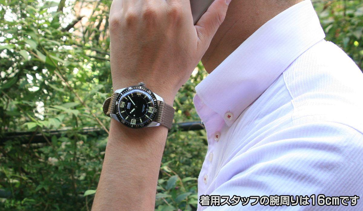 ORIS(オリス) ダイバーズ65 73377074064f 腕周り16cmの男性スタッフが着用