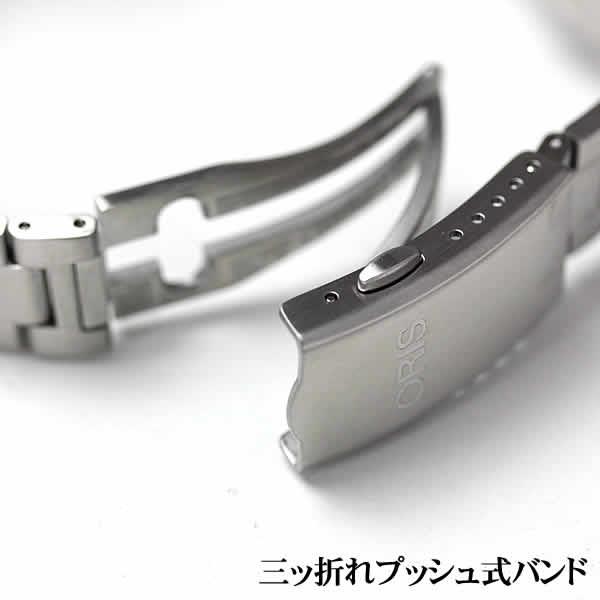 ORIS(オリス) ダイバーズ65 733.7707.4064Rのテキスタイルナイロンベルトの尾錠部分