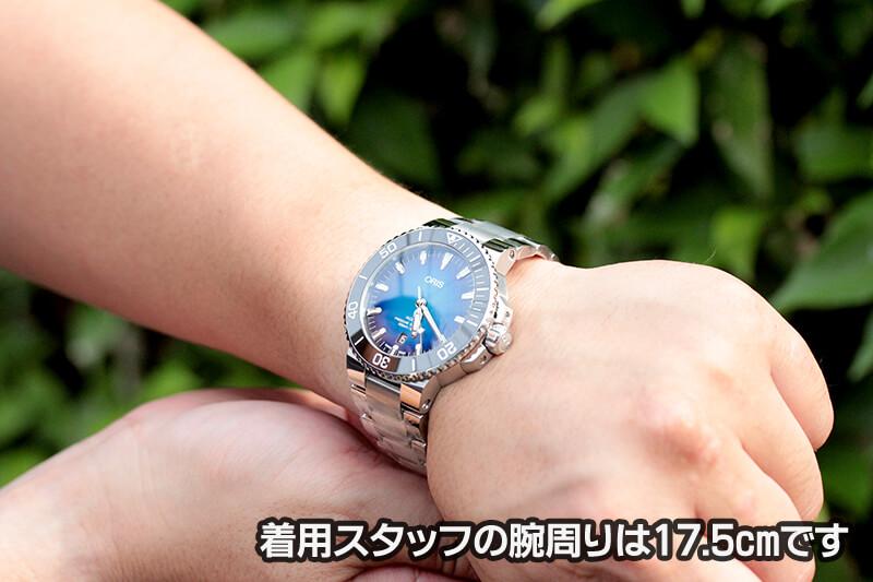 男性 ダイバーズ 時計 美しい