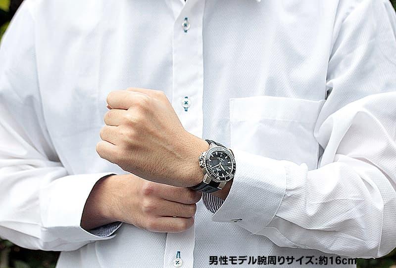 結納返しに人気の腕時計 オリス