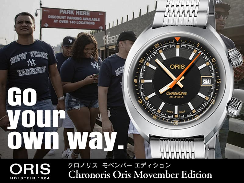 Go your own way Oris Chronoris Oris Movember Edition  01 733 7737 4034-Set LS