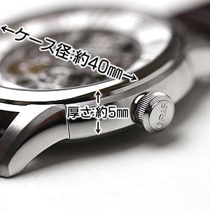 ORIS 時計 アートリエ 大きさ