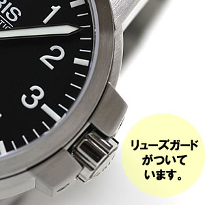 ORIS 時計 サイド