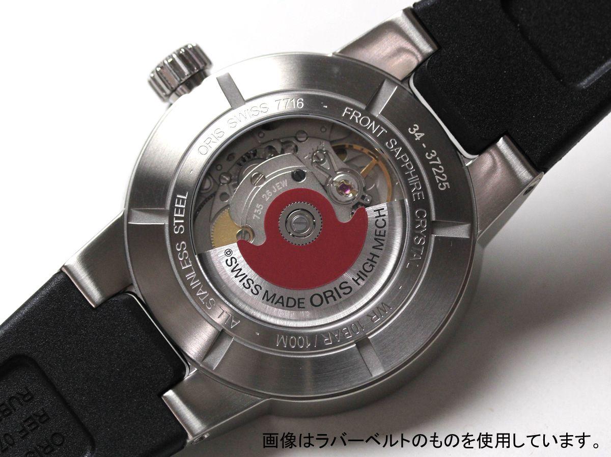 オリス腕時計バックル。裏からはオリスのシンボルともいえるレッドローターを見ることができます。