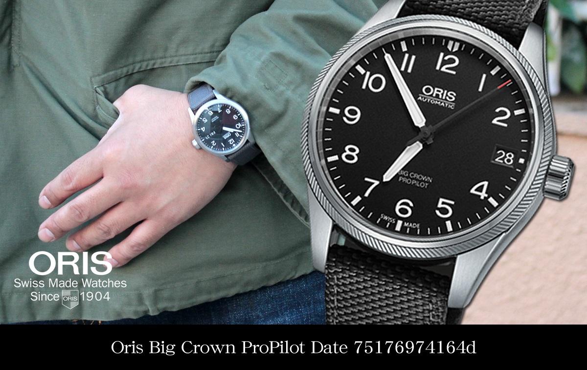 Oris Big Crown ProPilot デイト 751 7697 4164D
