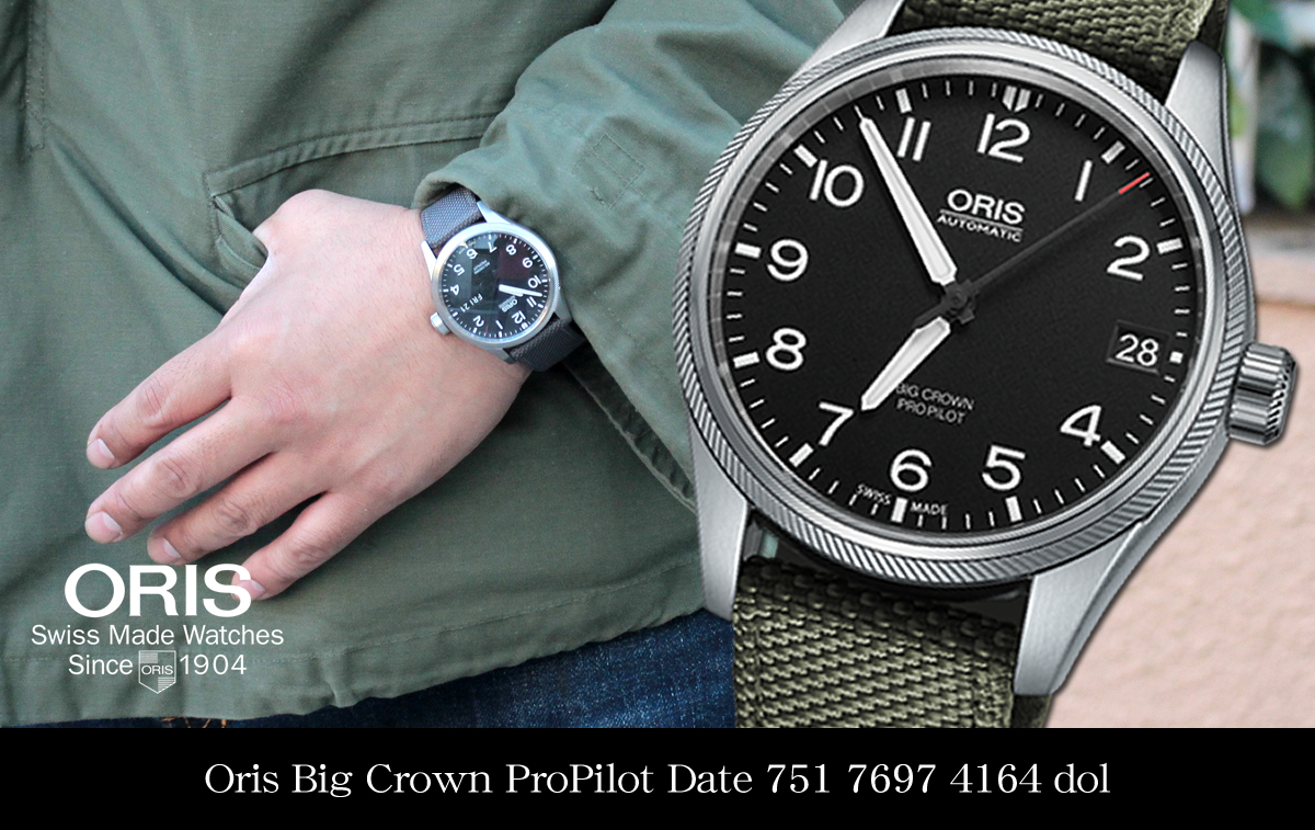 Oris Big Crown ProPilot デイト 751 7697 4164dol