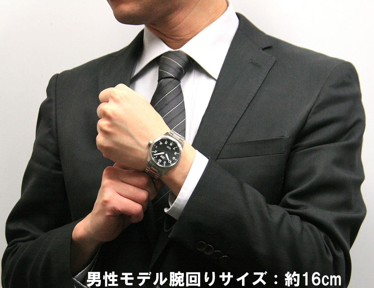 シーツに似合う腕時計