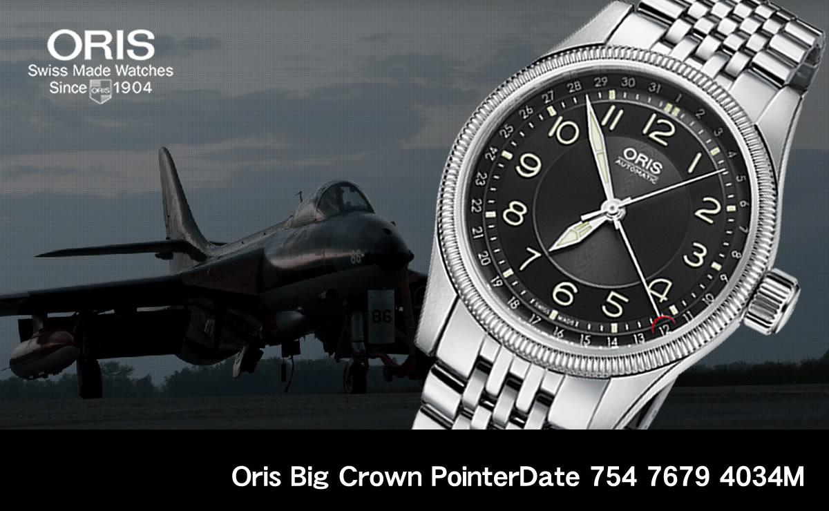 GMT機能搭載自動巻き式パイロットウォッチ 75476794034m