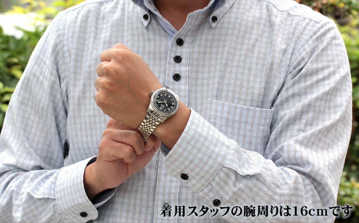 オリス ビッグクラウン オリジナル ポインターデイト75476964064m 試着画像。着用スタッフの腕周りは16cmです。