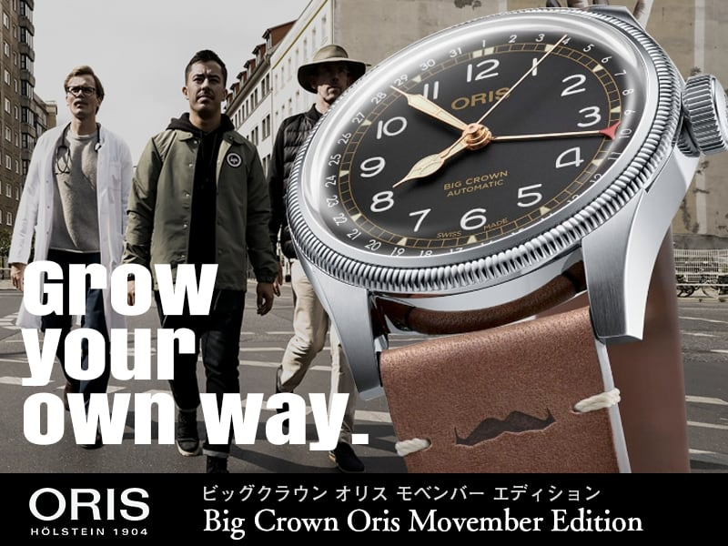 Grow your own way Oris Big Crown Oris Movember Edition 754.7741.4037F