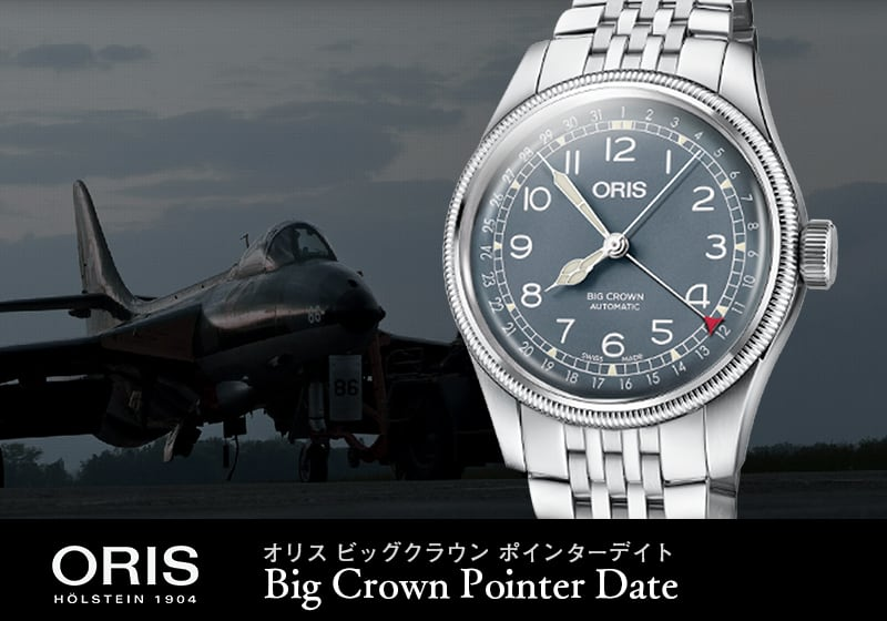 Oris Big Crown Pointer Date 754.7741.4065M