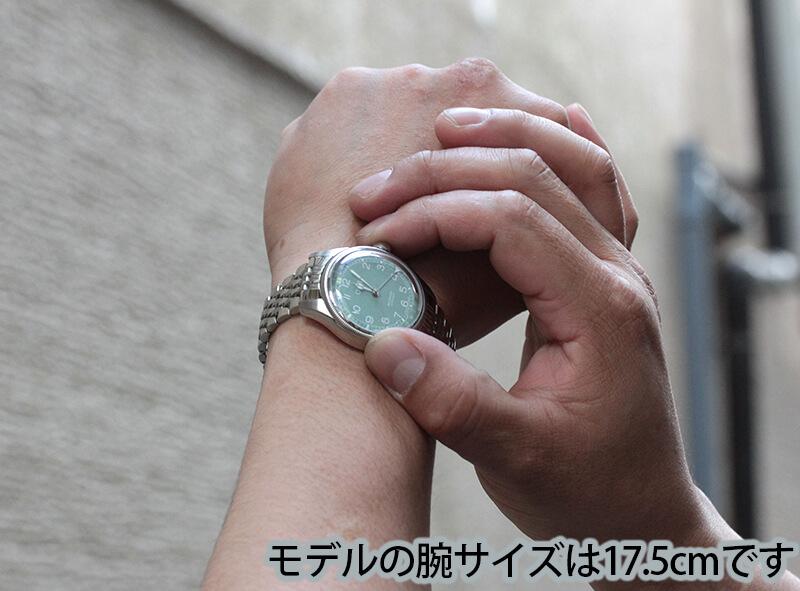 結納返しにおすすめの腕時計