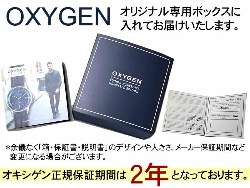 OXYGEN オキシゲン 腕時計 正規取り扱い店