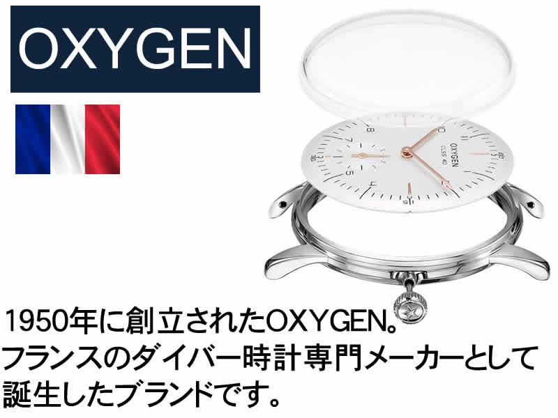 OXYGEN オキシゲン 腕時計