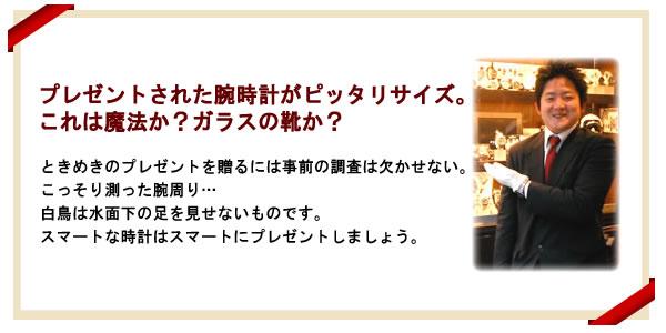 正美堂 合田 コメント