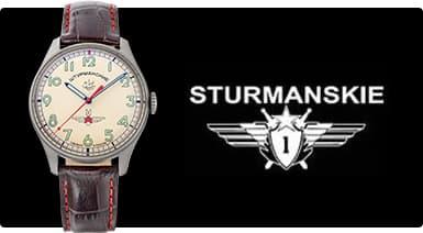 シュトゥルマンスキー ロシア時計
