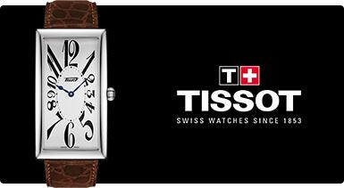 生産量世界第1位 スイス腕時計 TISSOT ティソ