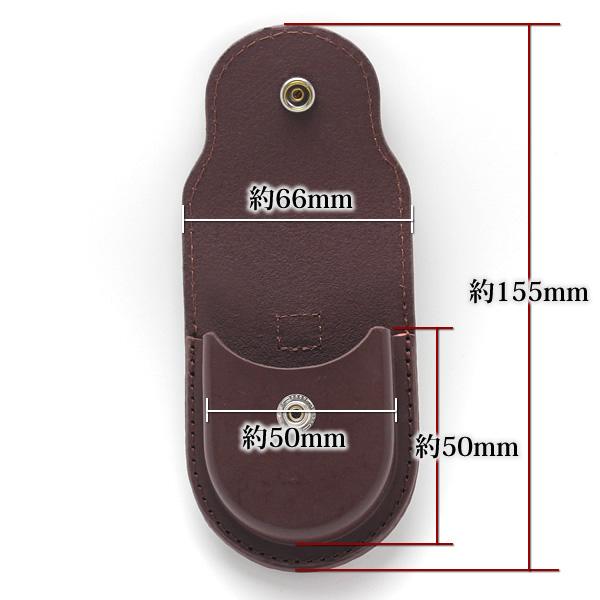 正美堂オリジナル 懐中時計専用ケース SP408F-BK