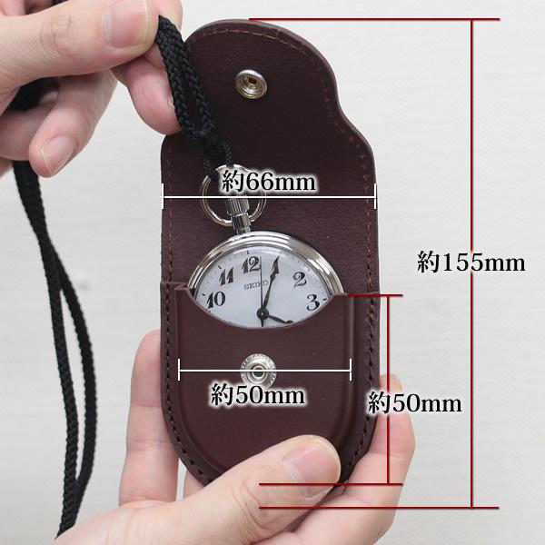 正美堂オリジナル 懐中時計専用ケース SP408F