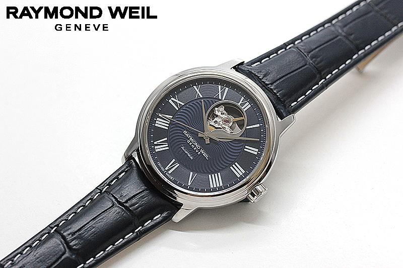 自動巻き オープンハート 腕時計
