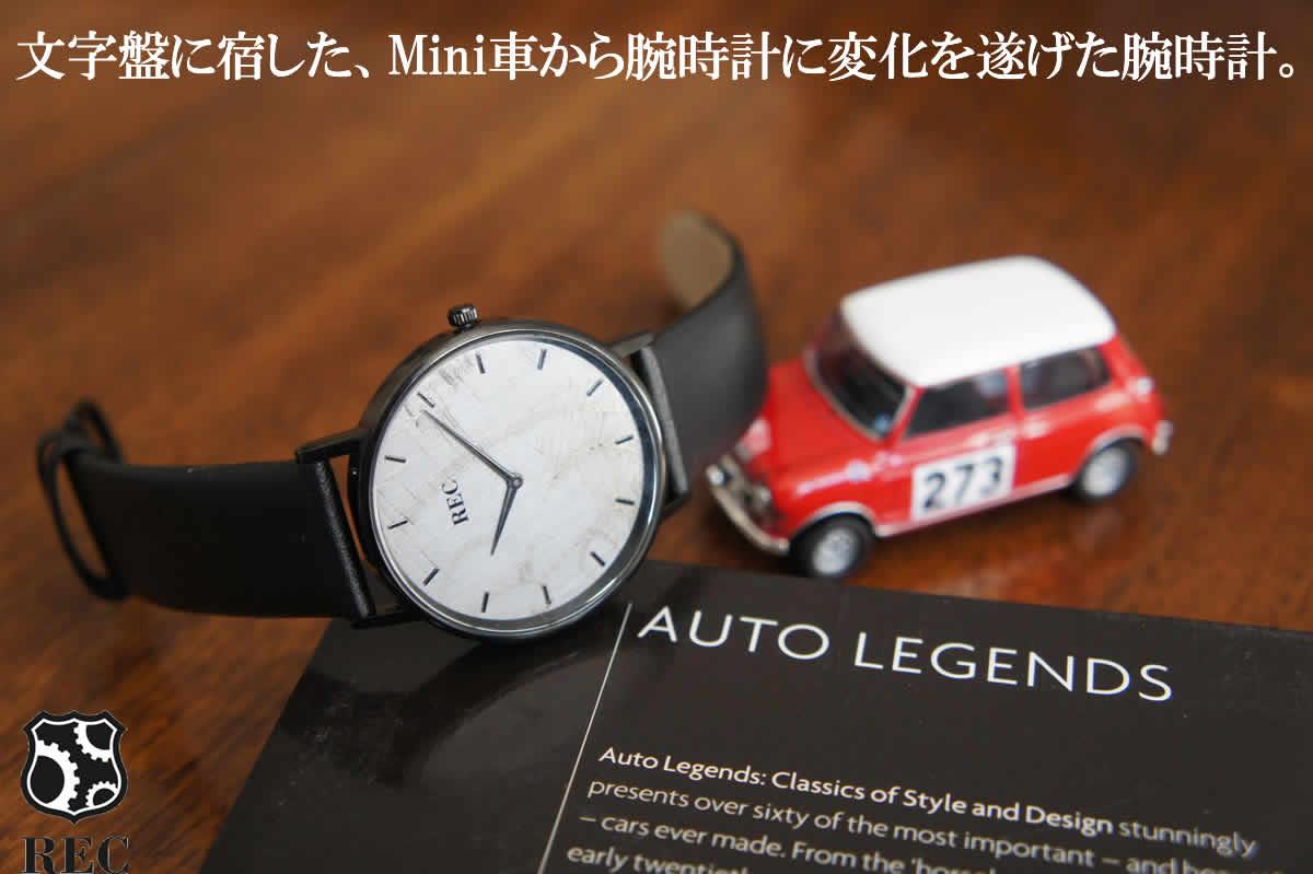 デンマークブランド REC(レック)腕時計