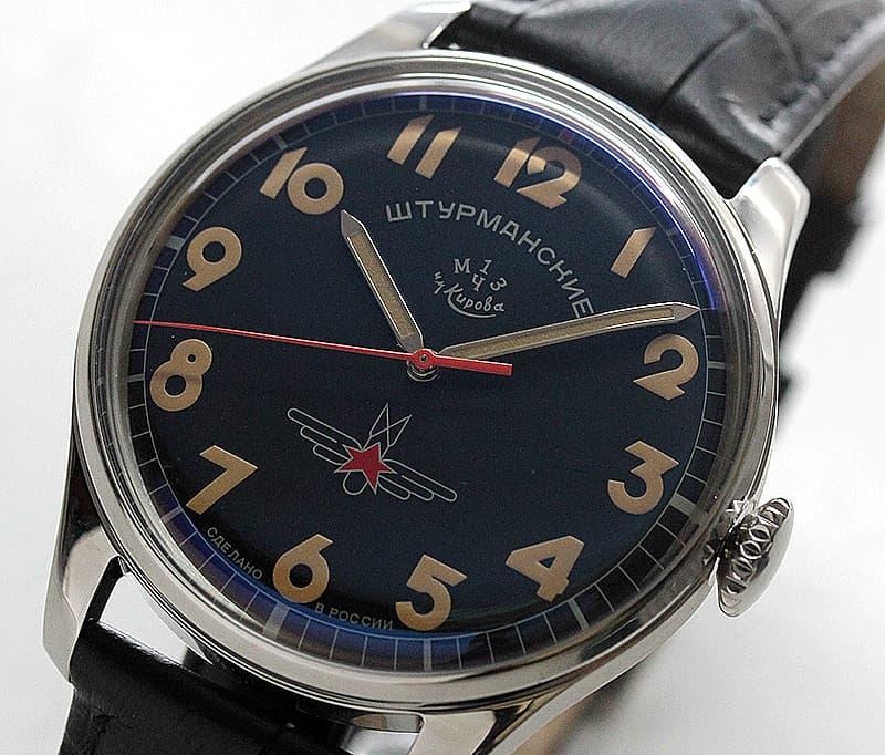 キリル文字 シュトゥルマンスキ— 腕時計