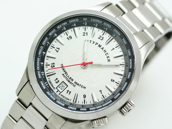 SHTRUMANSKIE トラベラーウォッチ 24時間表示 GMT 自動巻き