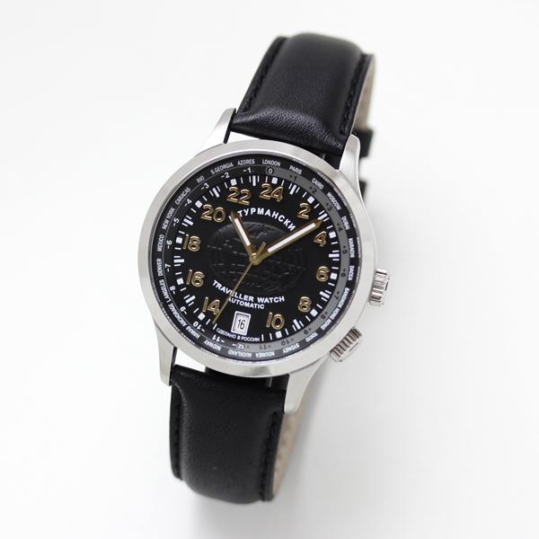 シュトルマンスキー トラベラーウォッチ 2431-2255289 24時間表示 GMT 自動巻き