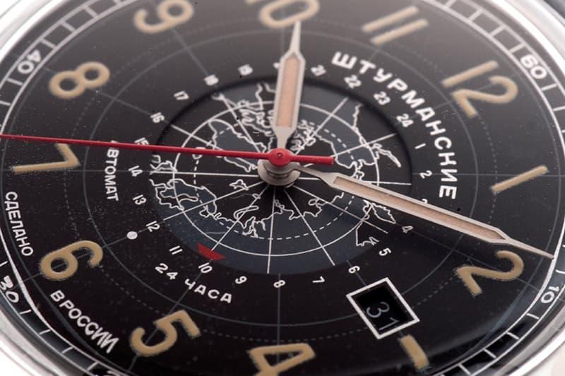 STURMANSKIE(シュトゥルマンスキー) 北極圏で特に重要な24時間表示を搭載