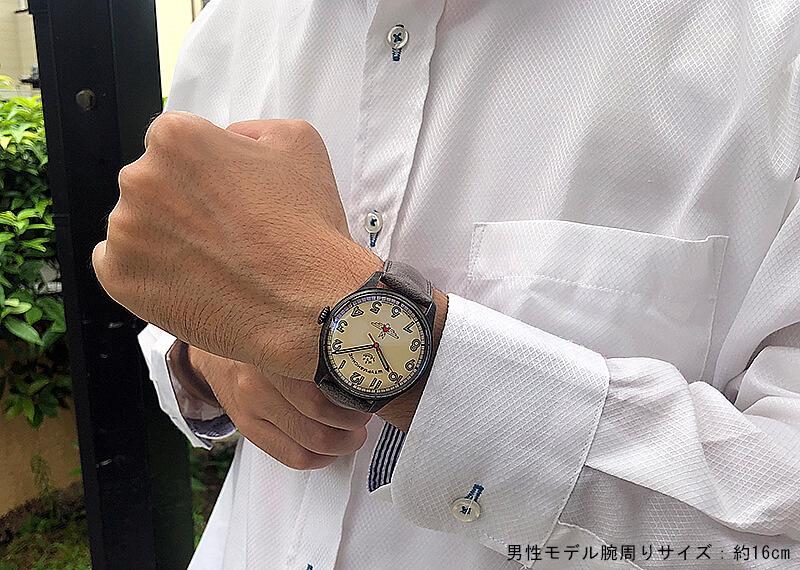 正美堂時計店が撮影している腕時計