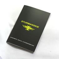 シュトゥルマンスキー 保証書