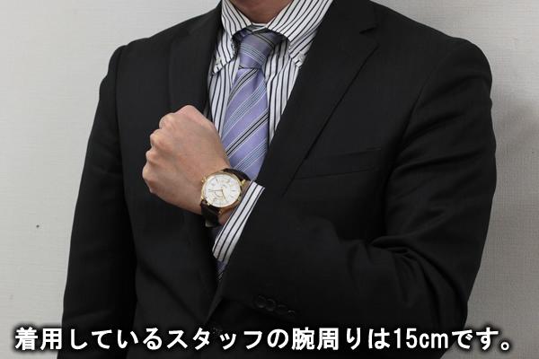 シュトルマンスキーの腕時計アラームウォッチ 正美堂男性スタッフ