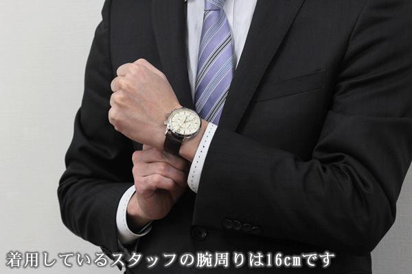 シュトルマンスキーの腕時計シンプルな自動巻きウォッチ 正美堂男性スタッフ