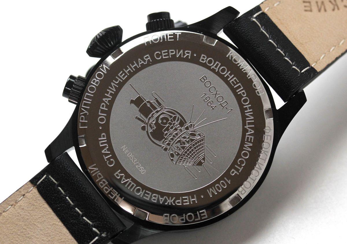 SPACE PIONEERS VK643354851 ロシアブランド シュトルマンスキー腕時計