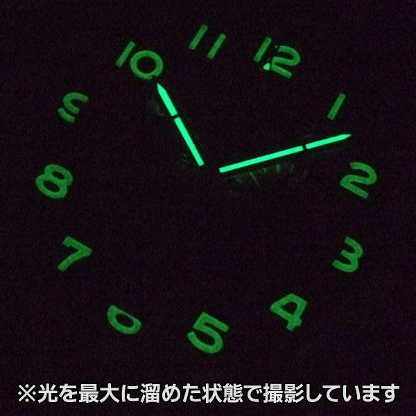 vk643355852 腕時計の文字盤蓄光画像